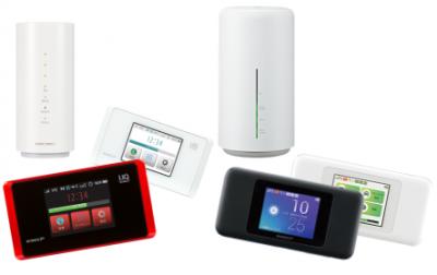 WiMAXの機種(W06,WX05,HOME L02,WiMAX HOME 01)