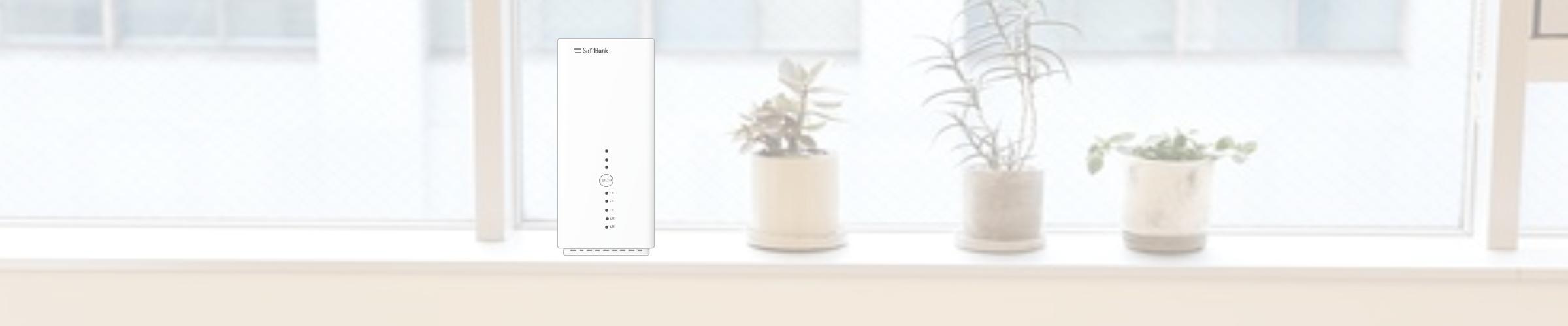 ソフトバンクエアーのイメージ画像