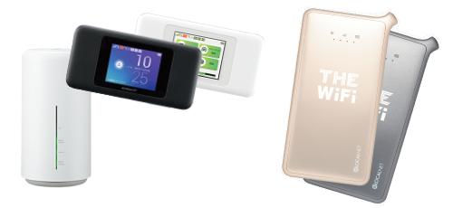 WIMAXとTHE WiFiの端末