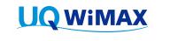 UQ WiMAXのロゴ