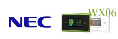 NECのWX06